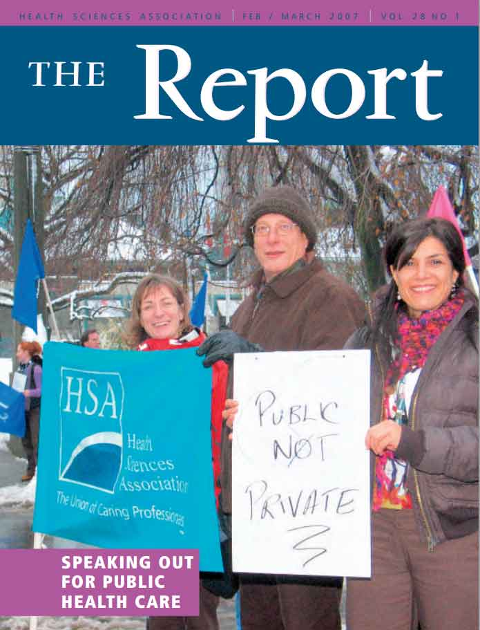 HSA Report March 2007